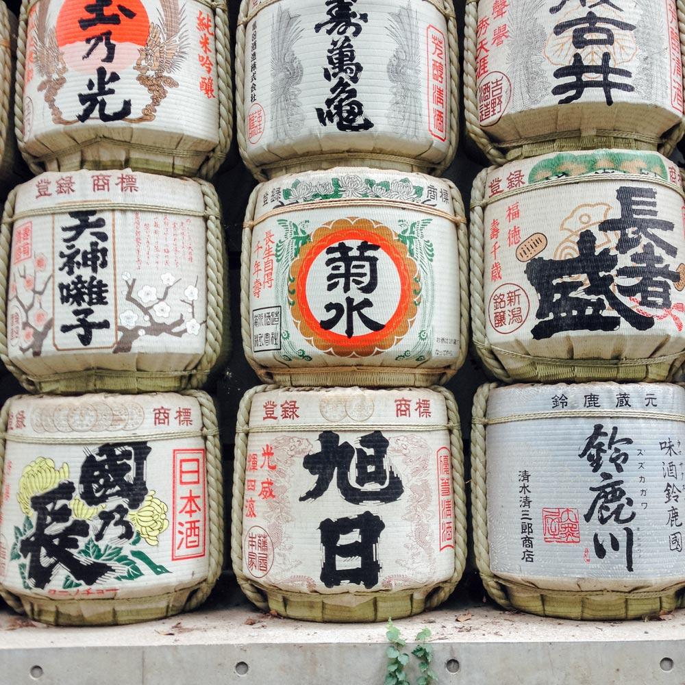 Sake Barrels Yoyogi Park