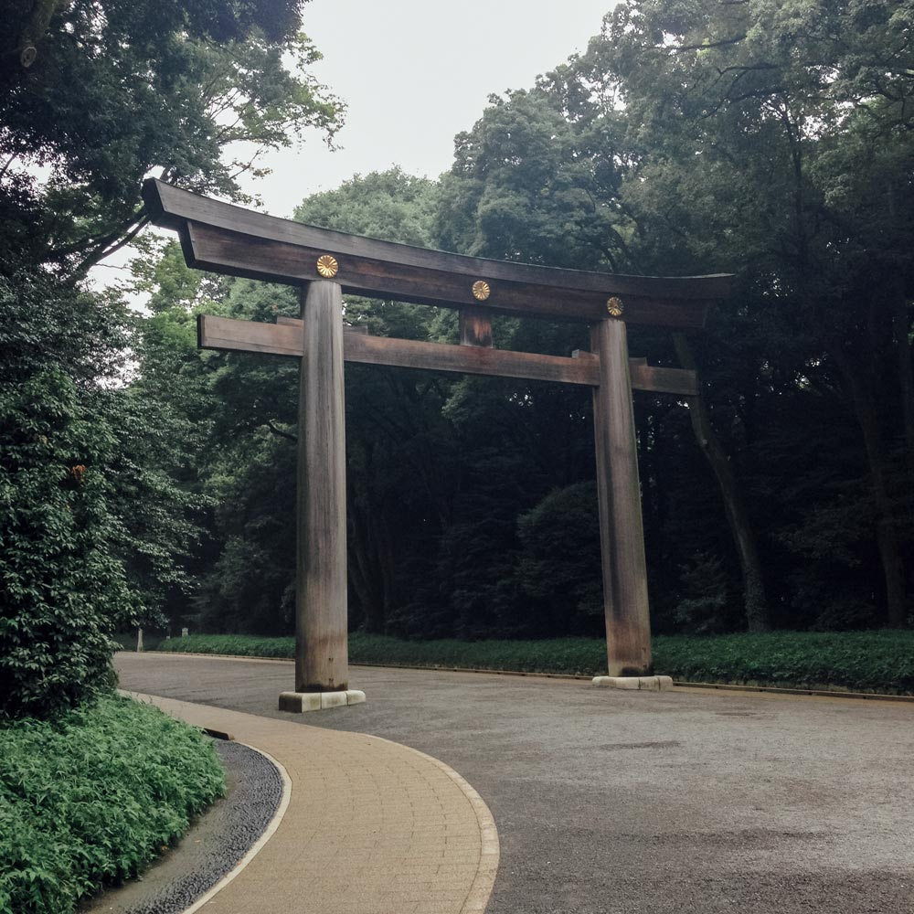 Yoyogi Park Entrance